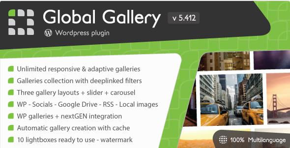 Глобальная галерея v5.412