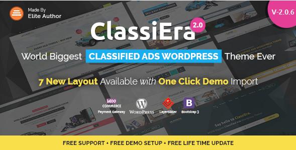 Classiera v2.0.4 - Объявления на WordPress