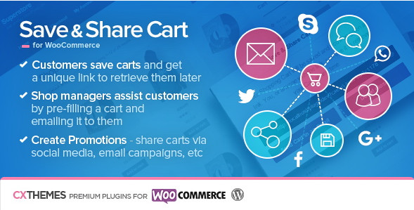 Сохранить и поделиться корзиной для WooCommerce v2.15